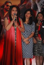 Jaya Prada at Bikers Adda film launch in Grand Hyatt, Mumbai on 22nd Jan 2015 (56)_54c208a05f22a.JPG