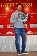 John Abraham at the launch of book In Search of Dignity and Justice by Sudharak Olwe in Mumbai on 22nd Jan 2015 (87)_54c20b52c7174.JPG