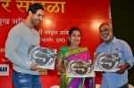 John Abraham at the launch of book In Search of Dignity and Justice by Sudharak Olwe in Mumbai on 22nd Jan 2015 (88)_54c20b54942e5.JPG