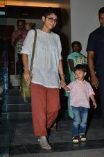 Kiran Rao snapped with Azad Rao in Worli, Mumbai on 22nd Jan 2015 (5)_54c209c16595e.JPG