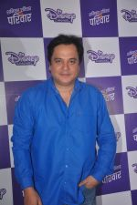 Mahesh Thakur at Disney launches new shows and poitined as family channel in Courtyard Marriott, Mumbai on 22nd Jan 2015 (42)_54c20be70789e.JPG