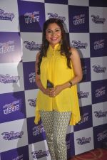 Manini Mishra at Disney launches new shows and poitined as family channel in Courtyard Marriott, Mumbai on 22nd Jan 2015 (49)_54c20c6bac265.JPG