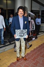Pankaj Udhas at the launch of book In Search of Dignity and Justice by Sudharak Olwe in Mumbai on 22nd Jan 2015 (45)_54c20b8979e58.JPG