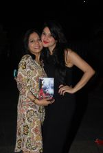 R J Archana at Rohit Khilnani_s book launch in Bandra, Mumbai on 22nd Jan 2015 (74)_54c20a5a865d3.JPG