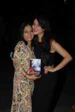 R J Archana at Rohit Khilnani_s book launch in Bandra, Mumbai on 22nd Jan 2015 (75)_54c20a5ccca4b.JPG
