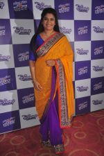 Renuka Shahane at Disney launches new shows and poitined as family channel in Courtyard Marriott, Mumbai on 22nd Jan 2015 (46)_54c20c0e201f5.JPG