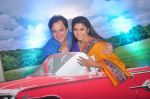 Renuka Shahane, Mahesh Thakur at Disney launches new shows and poitined as family channel in Courtyard Marriott, Mumbai on 22nd Jan 2015 (29)_54c20c0fc1a0e.JPG