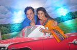 Renuka Shahane, Mahesh Thakur at Disney launches new shows and poitined as family channel in Courtyard Marriott, Mumbai on 22nd Jan 2015 (30)_54c20bce2bb6a.JPG