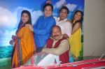 Renuka Shahane,Mahesh Thakur,Sudhir Pandey,Nitesh Pandey, Manini at Disney launches new shows and poitined as family channel in Courtyard Marriott on 22nd Jan 2 (26)_54c20c9261458.JPG