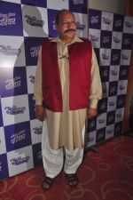Sudhir Pandey at Disney launches new shows and poitined as family channel in Courtyard Marriott, Mumbai on 22nd Jan 2015 (51)_54c20c3b76a7f.JPG