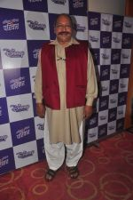 Sudhir Pandey at Disney launches new shows and poitined as family channel in Courtyard Marriott, Mumbai on 22nd Jan 2015 (52)_54c20c3d3f174.JPG