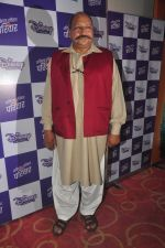 Sudhir Pandey at Disney launches new shows and poitined as family channel in Courtyard Marriott, Mumbai on 22nd Jan 2015 (53)_54c20c3f734db.JPG