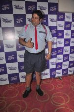 at Disney launches new shows and poitined as family channel in Courtyard Marriott, Mumbai on 22nd Jan 2015 (36)_54c20bc310260.JPG