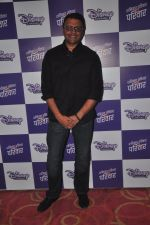 at Disney launches new shows and poitined as family channel in Courtyard Marriott, Mumbai on 22nd Jan 2015 (55)_54c20bcbb6b3a.JPG