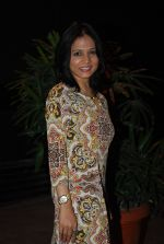 at Rohit Khilnani_s book launch in Bandra, Mumbai on 22nd Jan 2015 (73)_54c20a1a728a6.JPG