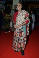 Rajit Kapoor, at Baby screening in Liberty, Mumbai on 23rd Jan 2015 (8)_54c4b2f38b75b.JPG