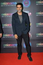 Akshay Kumar at Baby screening in Liberty, Mumbai on 23rd Jan 2015 (60)_54c4b31e63516.JPG