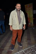 Anil Sharma at Bharat Gaurav Achievement award in Isckon, Mumbai on 24th Jan 2015 (15)_54c4bba8c12f3.JPG