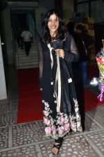 Ekta Kapoor at Bharat Gaurav Achievement award in Isckon, Mumbai on 24th Jan 2015 (38)_54c4bbd865aae.JPG