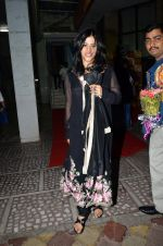 Ekta Kapoor at Bharat Gaurav Achievement award in Isckon, Mumbai on 24th Jan 2015 (40)_54c4bbdbefc36.JPG