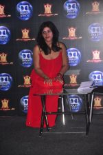 Ekta Kapoor at Dolby Atmos press meet in Fun, Mumbai on 23rd Jan 2015 (29)_54c4995bba78b.JPG
