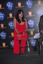 Ekta Kapoor at Dolby Atmos press meet in Fun, Mumbai on 23rd Jan 2015 (30)_54c4995d46a2a.JPG