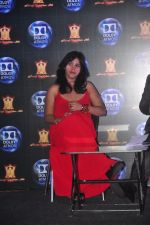 Ekta Kapoor at Dolby Atmos press meet in Fun, Mumbai on 23rd Jan 2015 (32)_54c49960e7dbd.JPG