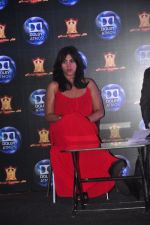 Ekta Kapoor at Dolby Atmos press meet in Fun, Mumbai on 23rd Jan 2015 (33)_54c4996265986.JPG