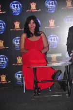 Ekta Kapoor at Dolby Atmos press meet in Fun, Mumbai on 23rd Jan 2015 (34)_54c49964ea083.JPG