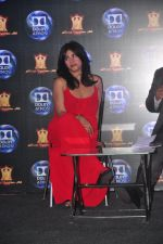 Ekta Kapoor at Dolby Atmos press meet in Fun, Mumbai on 23rd Jan 2015 (36)_54c499689d26d.JPG