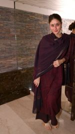 Kareena Kapoor at Soha Ali Khan_s mehendi in Khar on 23rd Jan 2015 (79)_54c499c24df8f.JPG