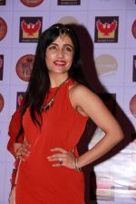 Shibani Kashyap at the Brew Fest in Mumbai on 23rd Jan 2015 (29)_54c4b864dfc6c.jpg