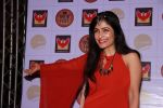 Shibani Kashyap at the Brew Fest in Mumbai on 23rd Jan 2015 (31)_54c4b86747cee.jpg