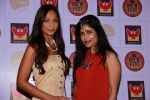 Shibani Kashyap, Shamita Singha at the Brew Fest in Mumbai on 23rd Jan 2015 (37)_54c4b87026cbb.jpg