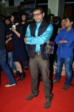 at Baby screening in Liberty, Mumbai on 23rd Jan 2015 (28)_54c4b408d2ce7.JPG