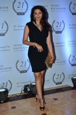 Diana Hayden at Dr Jamuna Pai_s book launch in Mumbai on 27th Jan 2015 (170)_54c8c1b2292ee.JPG