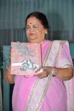 Kokilaben Ambani at Dr Jamuna Pai_s book launch in Mumbai on 27th Jan 2015 (218)_54c8c48eb3377.JPG