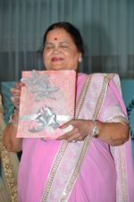 Kokilaben Ambani at Dr Jamuna Pai_s book launch in Mumbai on 27th Jan 2015 (219)_54c8c4af70780.JPG