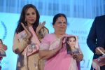 Kokilaben Ambani at Dr Jamuna Pai_s book launch in Mumbai on 27th Jan 2015 (85)_54c8c4824c2b6.JPG