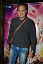 Sumeet Raghavan at Shreyas Talpade birthday and Baji film promotion in Mumbai on 27th Jan 2015 (91)_54c884e8b59f0.JPG