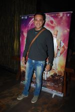 Sumeet Raghavan at Shreyas Talpade birthday and Baji film promotion in Mumbai on 27th Jan 2015 (92)_54c884d482230.JPG