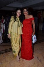 at Dr Jamuna Pai_s book launch in Mumbai on 27th Jan 2015 (1)_54c8c1877327b.JPG
