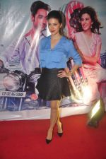Karisma Kotak at Lucknowi Ishq launch in Andheri, Mumbai on 28th Jan 2015 (29)_54c9d79154b2f.JPG