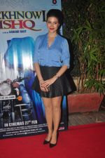 Karisma Kotak at Lucknowi Ishq launch in Andheri, Mumbai on 28th Jan 2015 (36)_54c9d79685351.JPG