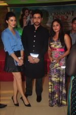 Karisma Kotak, Adhyayan Suman at Lucknowi Ishq launch in Andheri, Mumbai on 28th Jan 2015 (1)_54c9d79748418.JPG