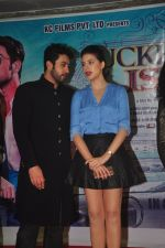 Karisma Kotak, Adhyayan Suman at Lucknowi Ishq launch in Andheri, Mumbai on 28th Jan 2015 (19)_54c9d7a37e374.JPG