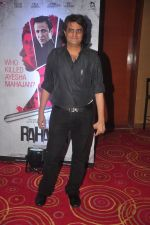 Manish Gupta at Rahasya film launch in Mumbai on 28th Jan 2015 (55)_54c9d335ba9c5.JPG