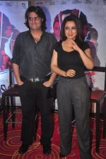 Tisca Chopra, Manish Gupta at Rahasya film launch in Mumbai on 28th Jan 2015 (63)_54c9d3771ae12.JPG