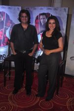 Tisca Chopra, Manish Gupta at Rahasya film launch in Mumbai on 28th Jan 2015 (64)_54c9d33881d2a.JPG