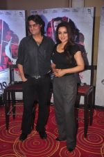 Tisca Chopra, Manish Gupta at Rahasya film launch in Mumbai on 28th Jan 2015 (66)_54c9d339906fc.JPG
